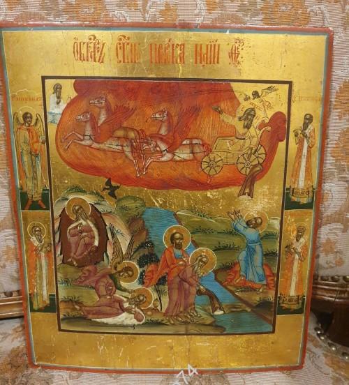 Икона Огненное восхождение пророка Илии. Аналой, золото