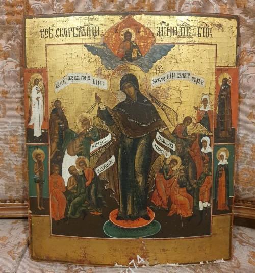Икона Всех Скорбящих Радость. Аналой, золото.