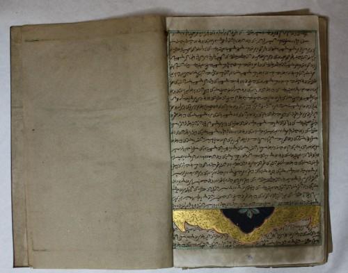Книга на арабском языке. Коран, 19 век.