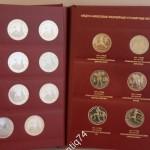 Полный набор рублей 1992-1995 год, в красивом альбоме