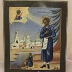 Большая икона Симеон Верхотурский