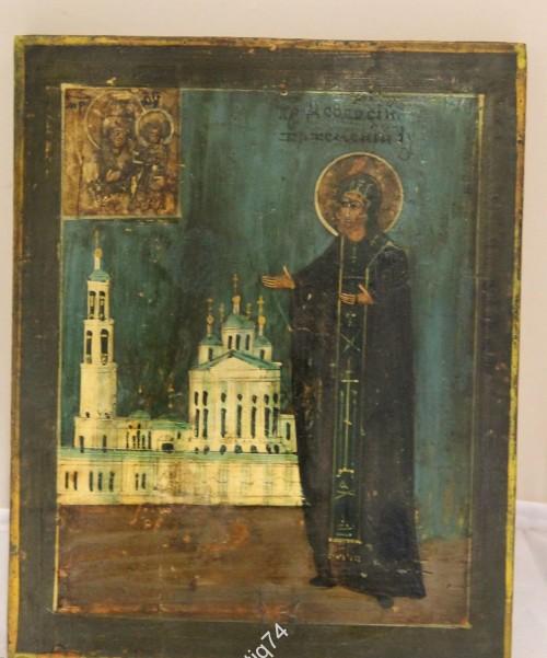Икона Преподобный Феодосий Тотемский