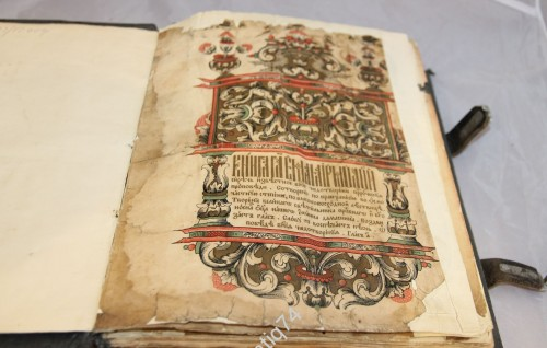 Православная, церковная книга. Ирмосы, нотированная. Преображенский богадельный дом в Москве