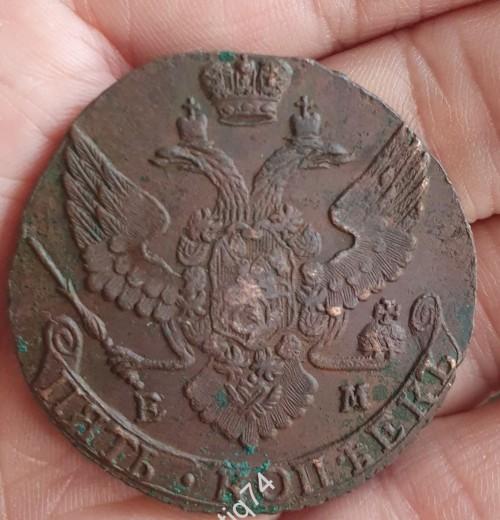 Кладовая 5 копеек 1792 ем. Красивая