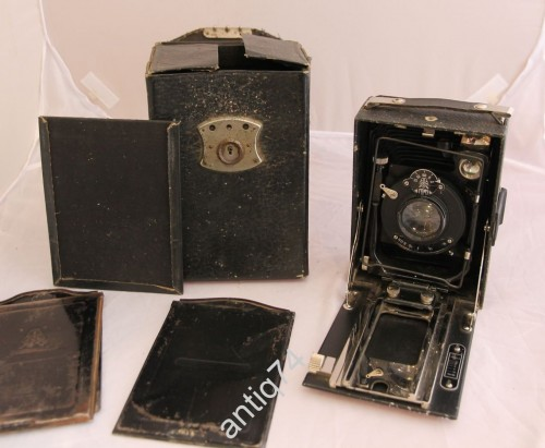 Фотоаппарат Фотокор . Гомз 580010. Кофр, кассеты