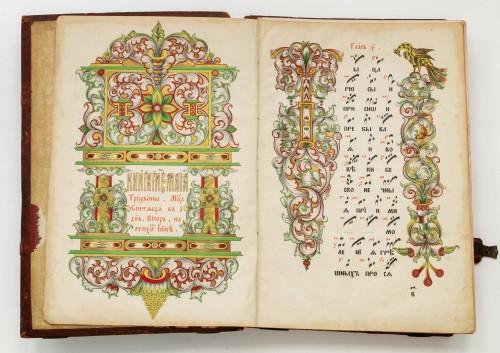 Огромная книга! Трезвоны (годовой). Знаменное пение, 1914. Очень красивое оформление.