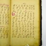 """Рукопись """"Ирмолгий"""". Книга полностью рукописная, церковная."""