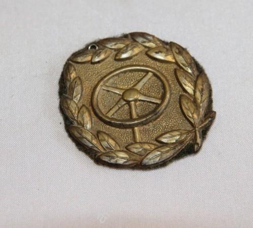 Знак Военный водитель. 3й рейх