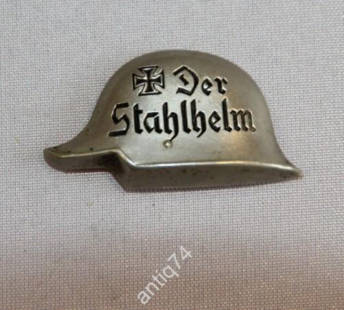Знак фрачник, Организация стальной шлем. Ветеран. 1926г 3й рейх