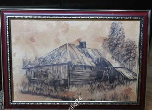 Отчий дом. Домик в деревне. Старая работа