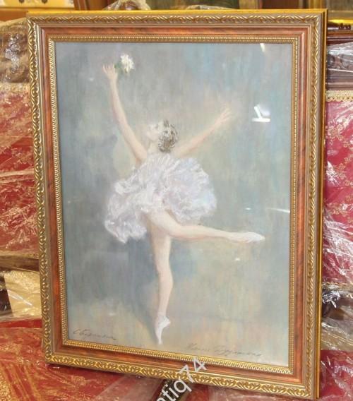 Бернштейн С. Балерина Н. Дудинская. 1950-е